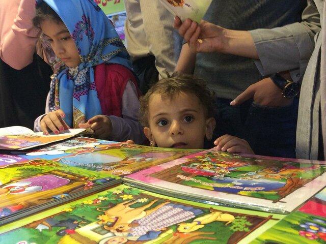 فراخوان معرفی کتاب مناسب برای مهدهای کودک